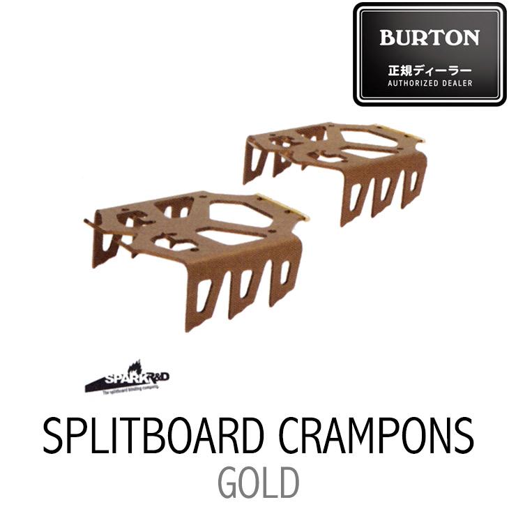 BURTON バートン SPLITBOARD CRAMPONS スプリットボード クランポン カラー:GOLD スキーアイゼン 【早期予約】【正規品】【送料無料】