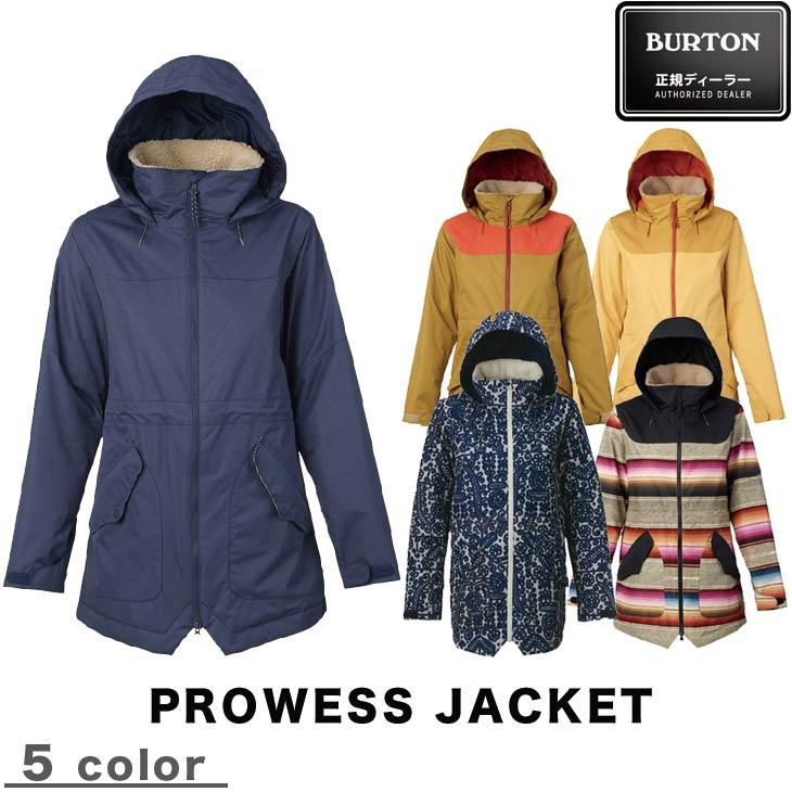 BURTON バートン 17-18 PROWESS JACKET プロウェス ジャケット WOMENS ウィメンズ スノーボード ウェアー