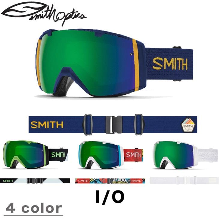 SMITH スミス 17-18 I/O ゴーグル スノーボード CHROMAPOP クロマポップ
