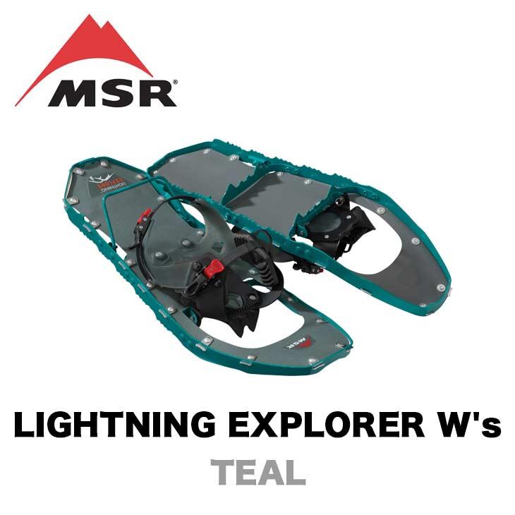 MSR エムエスアール スノーシュー WOMEN'S LIGHTNING EXPLORER ウィメンズ ライトニング エクスプローラー