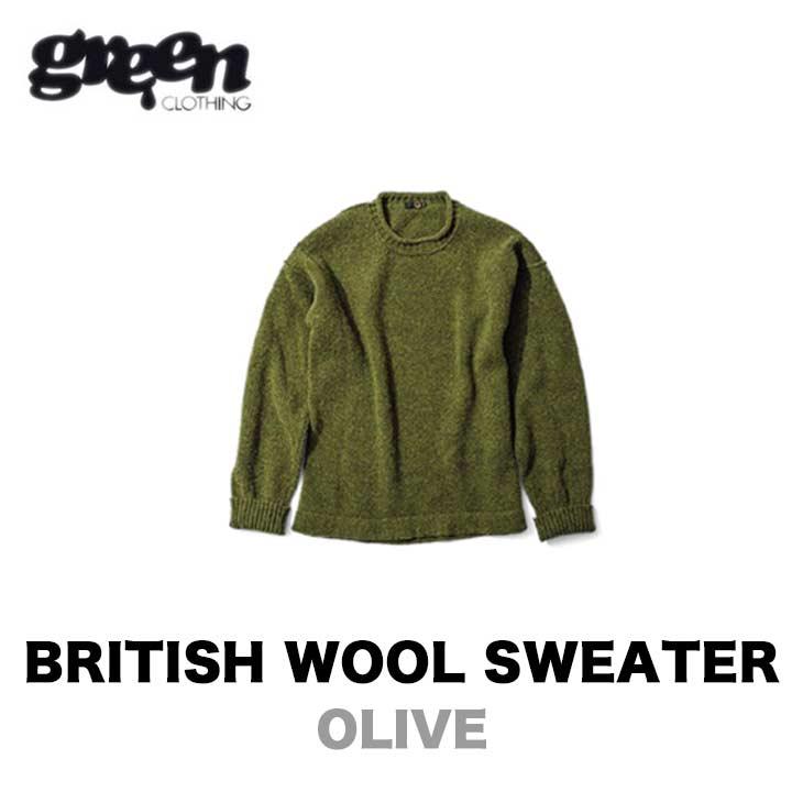 GREEN CLOTHING グリーンクロージング BRITISH WOOL SWEATER ブリティッシュウールセーター