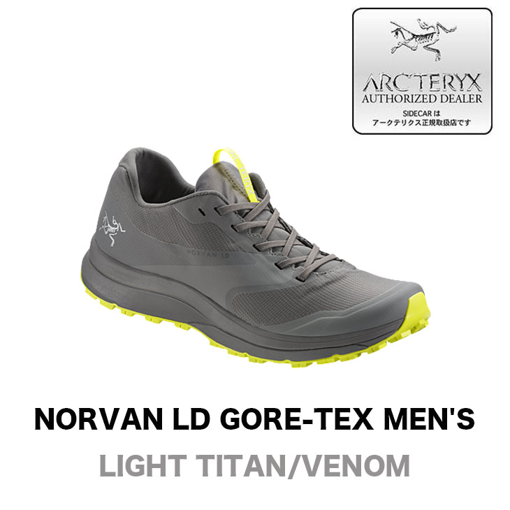 ARC'TERYX アークテリクス シューズ NORVAN LD GORE-TEX MEN'S ノーバン LD ゴアテックス メンズ