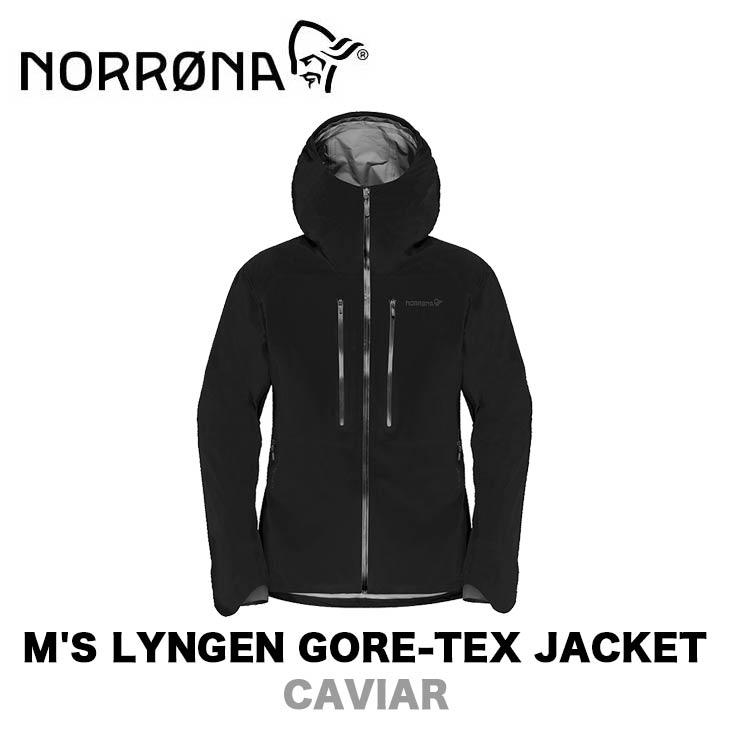 NORRONA ノローナ ウェア 18-19 M'S LYNGEN GORE-TEX JACKET メンズ リンゲン ゴアテックス ジャケット