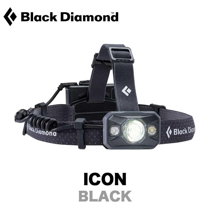 BLACK DIAMOND ブラックダイアモンド ICON アイコン LEDヘッドライト ヘッドランプ