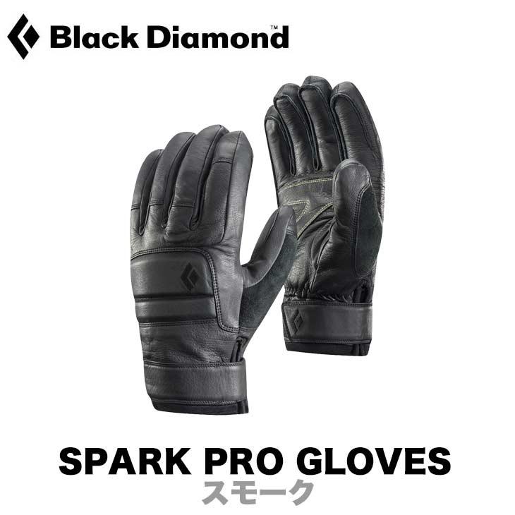 BLACK DIAMOND ブラックダイアモンド SPARK PRO GLOVES スパークプロ グローブ スキー スノーボード