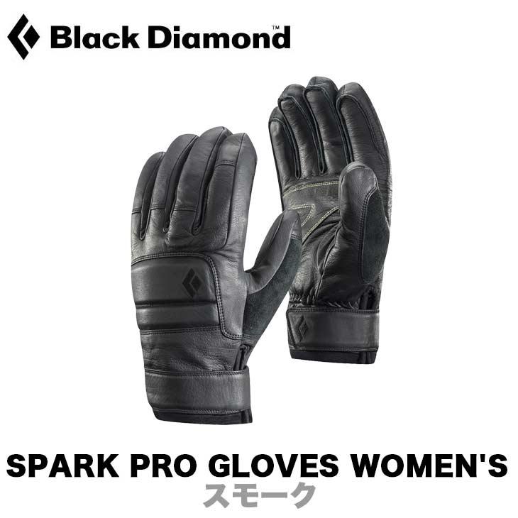 BLACK DIAMOND スノーボード ブラックダイアモンド SPARK PRO GLOVES WOMEN'S DIAMOND ウィメンズ スパークプロ WOMEN'S グローブ スキー スノーボード, フォーラムエイト:f7892573 --- sunward.msk.ru