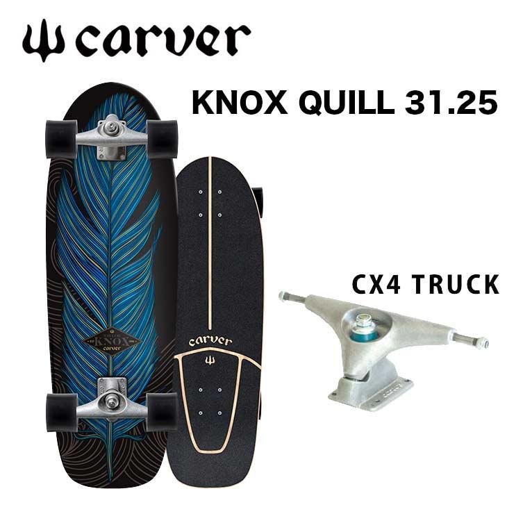 CARVER カーバー スケートボード KNOX QUILL 31.25 CX4トラック サーフスケート
