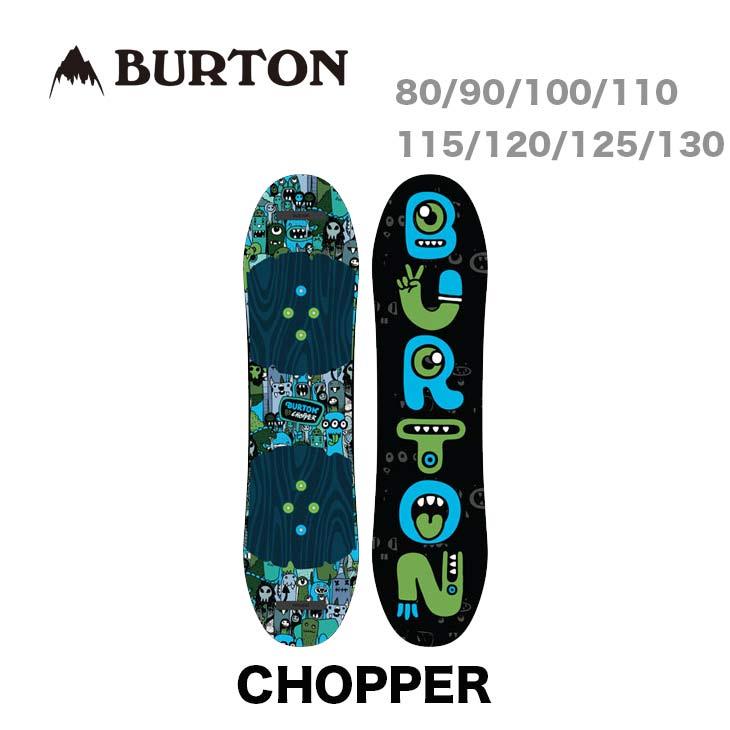 BURTON バートン スノーボード 18-19 CHOPPER チョッパー キッズ 【初期チューン無料 送料無料】【早期特典多数】