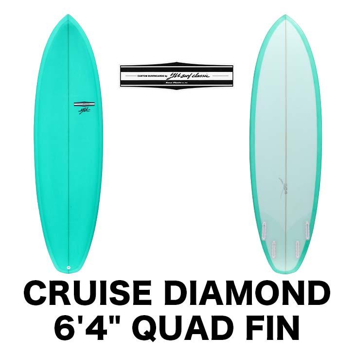 YU CLASSIC SURFBOARDS ワイユー クラシック サーフボード CRUISE DIAMOND 6'4