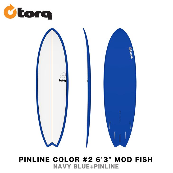 TORQ SURFBOARDS トルク サーフボード PINLINE COLOR #2 6'3