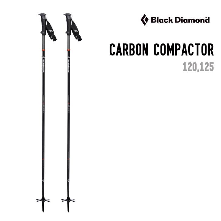 BLACK DIAMOND ブラックダイアモンド CARBON COMPACTOR カーボンコンパクター