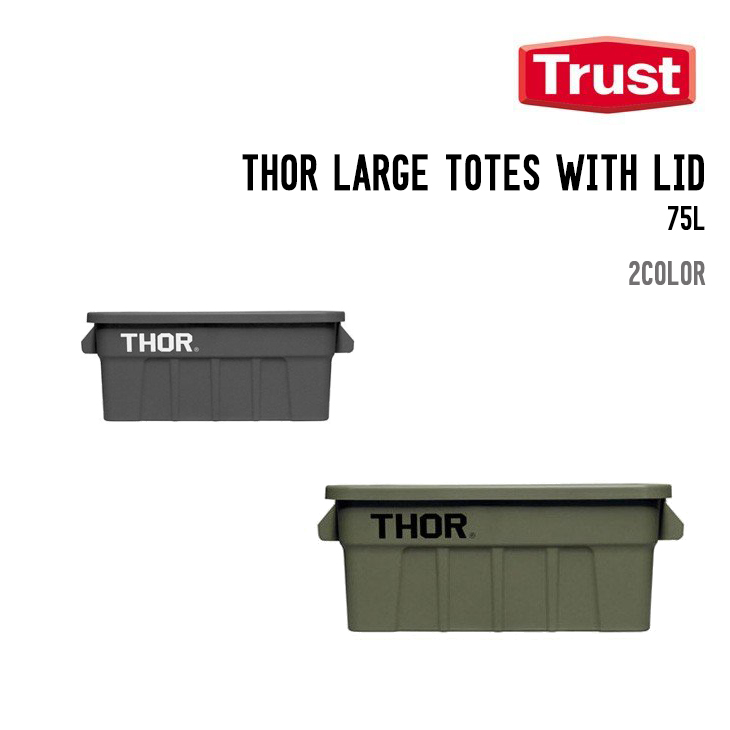 TRUST THOR LARGE TOTES WITH LID 75L
