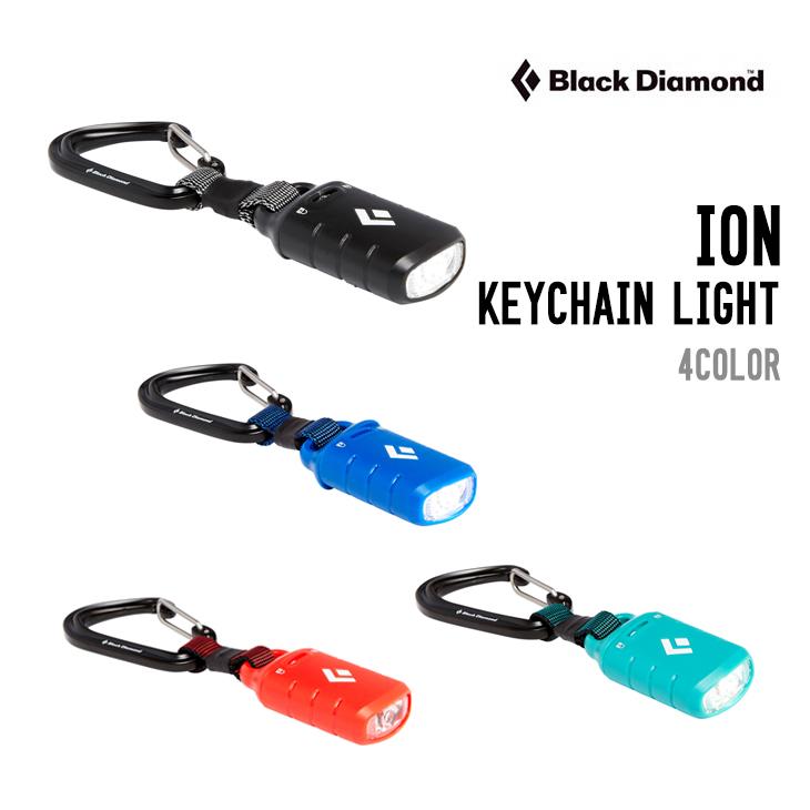 キーホルダー 公式ストア アウトドア キャンプ ロック機能付 普段遣いで手軽なライト BLACK DIAMOND LIGHT イオンキーチェーンライト ブラックダイアモンド LEDライト KEYCHAIN ION 国際ブランド