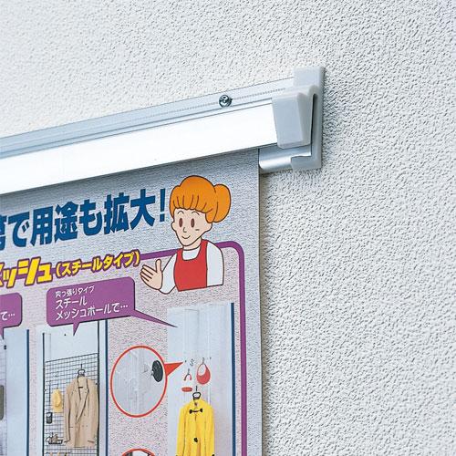 NEW売り切れる前に☆ ペーパークリップホルダー 300mm 訳あり品送料無料