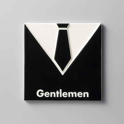 プレート 居酒屋 陶磁器 浮世絵 男子トイレ Gentlemen プレート トイレ サイン 店舗用品 男 男性用