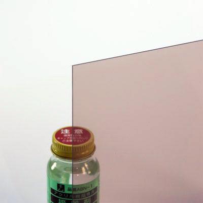 ポリスチレン板ブラウンスモーク 450×600×1mm【5枚】