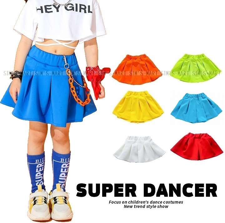 スカート チアダンス ガールズ ヒップホップ キッズダンス衣装 ダンスファッション ダンス衣装 K-POP 店内全品対象 捧呈 韓国 白 水色 黄緑 青 赤 オレンジ 黄色 7色
