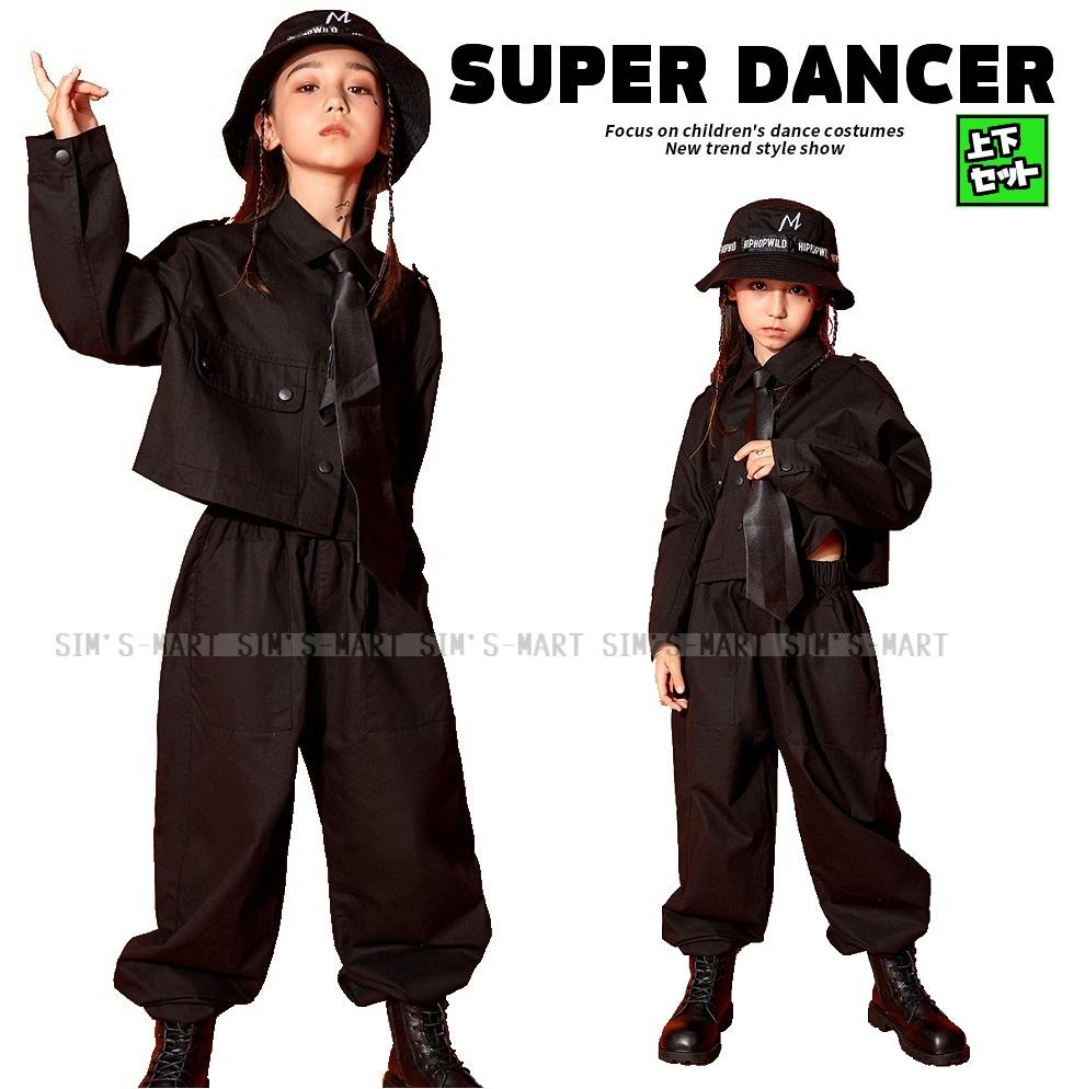 ダンス衣装 キッズ ヒップホップ セットアップ キッズダンス衣装 限定品 HIPHOP ファッション 店内限界値引き中 セルフラッピング無料 K-POP ロックダンス 韓国 ジャケット 黒 ロッキング ガールズ パンツ 男の子