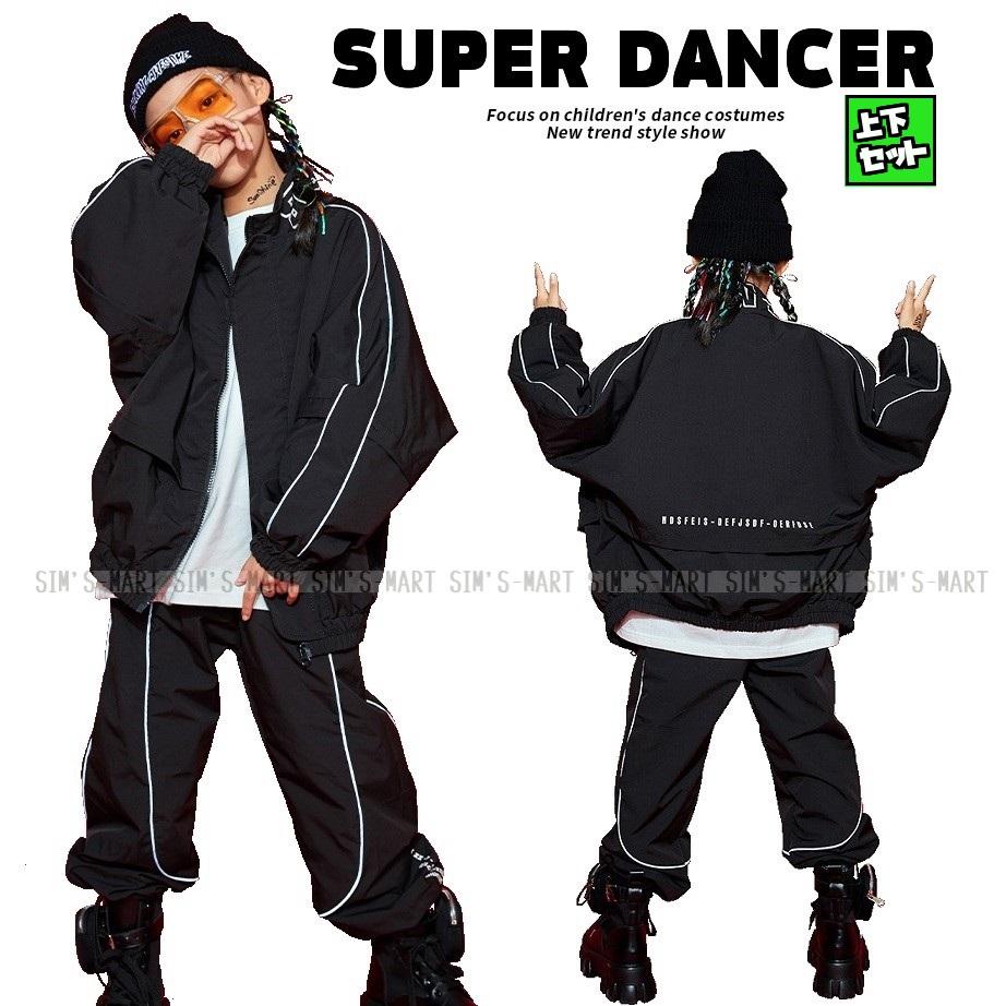 ダンス衣装 キッズ ヒップホップ セットアップ キッズダンス衣装 HIPHOP ファッション かっこいい K-POP 男の子 開催中 パンツ 黒 ジャケット ガールズ 売れ筋ランキング