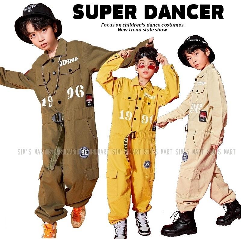つなぎ オーバーオール キッズダンス衣装 ヒップホップ お得なキャンペーンを実施中 ダンス衣装 キッズ HIPHOP ファッション 男の子 黄色 派手 ベージュ 送料無料(一部地域を除く) 韓国 カーキ K-POP ガールズ