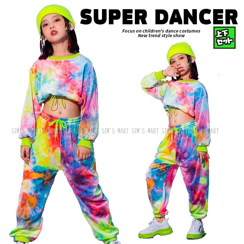ダンス衣装 キッズ ヒップホップ セットアップ キッズダンス衣装 HIPHOP ファッション 派手 春の新作続々 ペイント柄 パンツ K-POP へそ出し 一部予約 トップス 韓国 ガールズ タイダイ柄