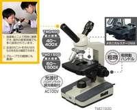△ツインビュー生物顕微鏡TMD400 アーテック ARTEC