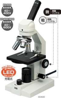 生物顕微鏡EC400 アーテック ARTEC