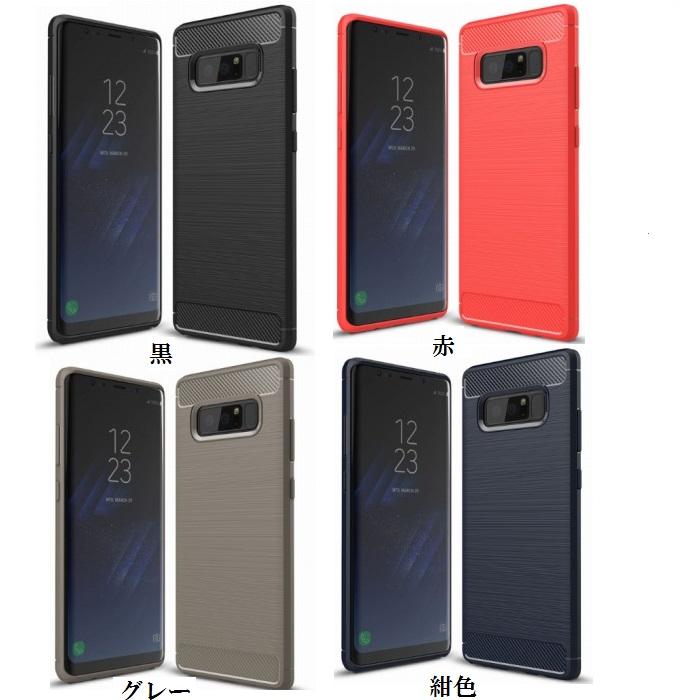 安売り 日本正規代理店品 Huawei Nova lite3 ケース novalite3 カバー ノバ ライト3 送料無料 ファーウェイ ノヴァ メール便 3 ライト lite