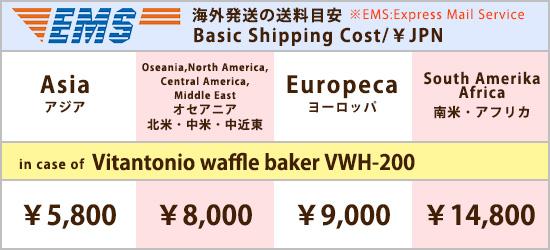 退賽胡扯 & 熱三明治麵包師 VWH-200 / 托尼奧