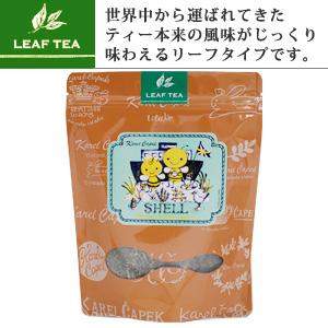 Karel Capek shell lefty (Pack40g)