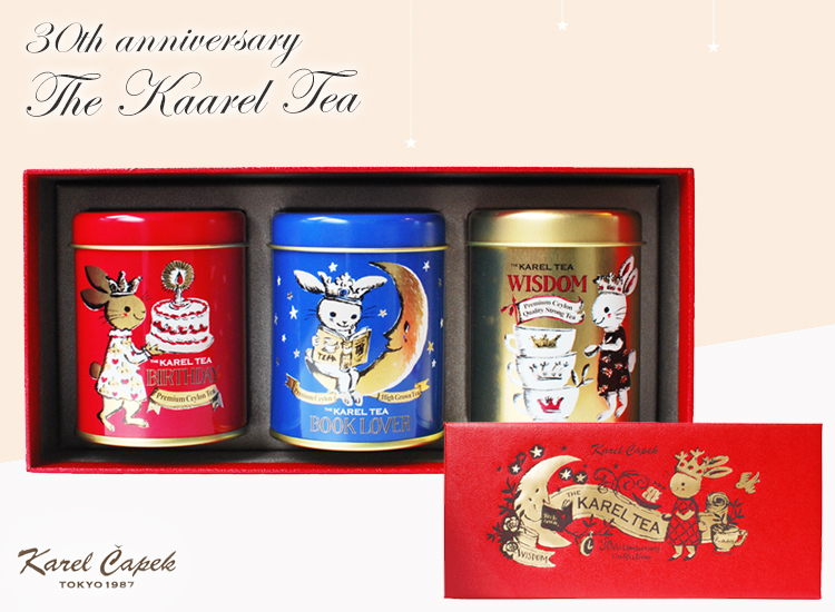 30 th anniversary THE KAREL TEA founder 30th anniversary commemoration special set flavor tea 3 canned