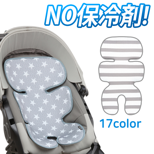 It is mesh cool ice pack cold storage pad car seat baby chair bicycle seat  RSL in measures summer in マニト 3D mesh material basic cool seat stroller
