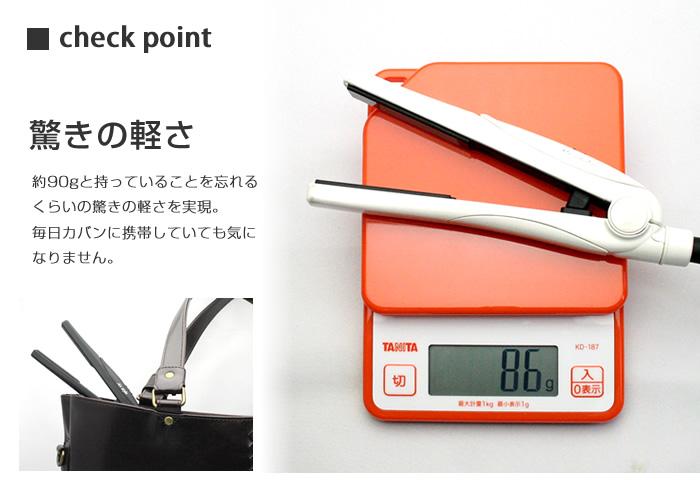 セラミックイオンストレートヘア iron アズスタイル EX / pocket size * curling irons creates either Vidal Sassoon Panasonic fs3gm