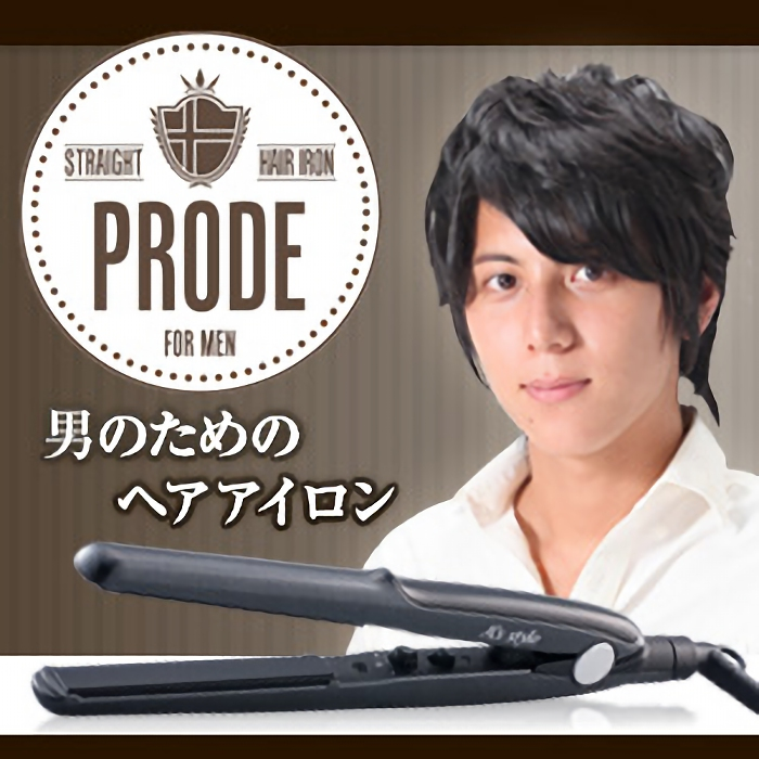 Salon Hair Straighteners monopoly guy hair straighteners PRODE / upload * hair iron straight iron Cote word of mouth fs3gm