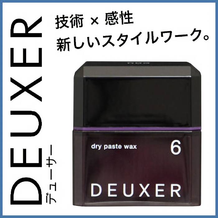 NO3 number serie DEUXER dust dry paste wax 6 80 g * fs3gm