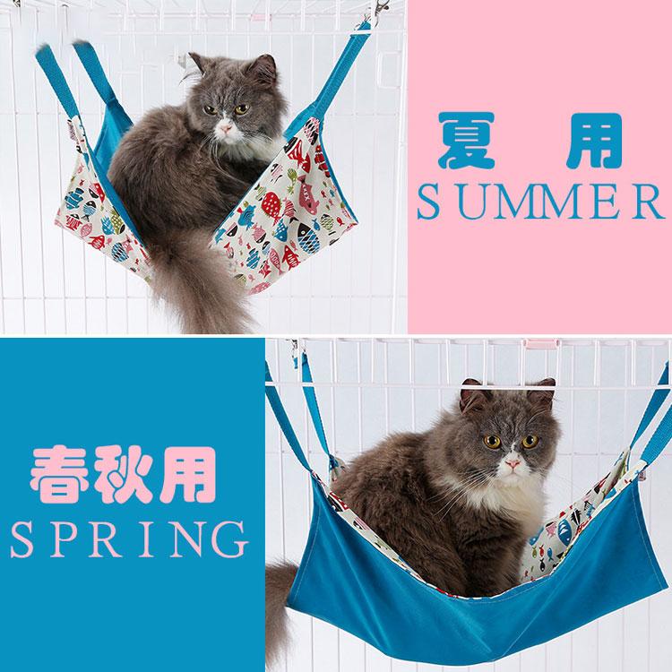 キャットハンモック ハンモック ベッド ペットベッド 猫用 ペット ペット用品 猫ベッド ネコ ねこ おしゃれ キャットベッド グッズ ネココ 猫ハンモック ペティオ 洗える