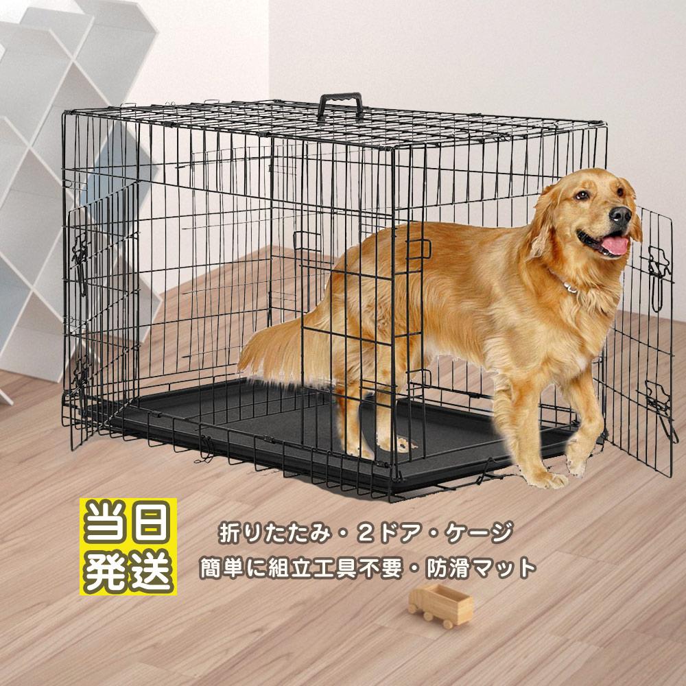 休日 折りたたみ式でフラットになり 持ち手付きで持ち運びに便利な犬ケージです 防滑マット付き ケージ 折りたたみ 大型犬 ペットケージ 中型犬 おすすめ特集 犬小屋 ペットサークル 折り畳みケージ 折りたたみケージ 送料無料 室内用 兼用 ネコ 屋内 2ドア ブラック スチール 小型犬 簡単組立 室内 サークル 中型 黒 キャットケージ おしゃれ 屋内用 ゲージ