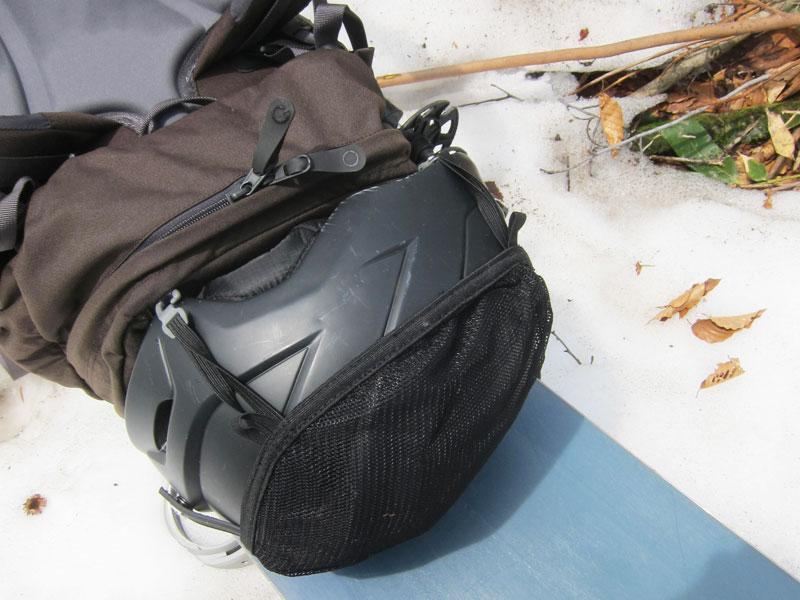 EXPED - Mesh Helmet Holder [エクスペド メッシュ ヘルメットホルダー]