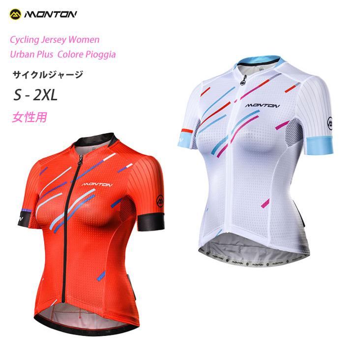 Monton[モントン]半袖サイクルジャージ Urban Plus[自転車用/レディース]Colore Pioggia 女性用 取り寄せ品【店頭受取対応商品】