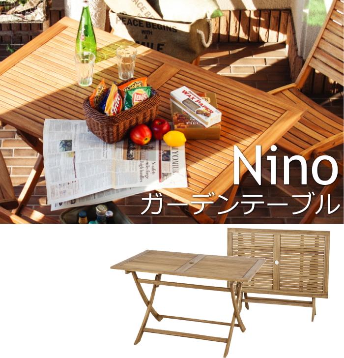 送料無料 ニノ 折りたたみテーブル NX-802/159116 アウトドア テーブル キャンプ テーブル 折りたたみテーブル フォールディングテーブル ガーデンテーブル