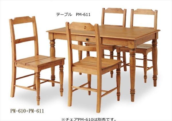 送料無料 Barny バーニー ダイニングテーブル PM-611 Barny バーニー ダイニングテーブル W120 パイン材 ブリティッシュ カントリー ダイニングテーブル 天然木パイン