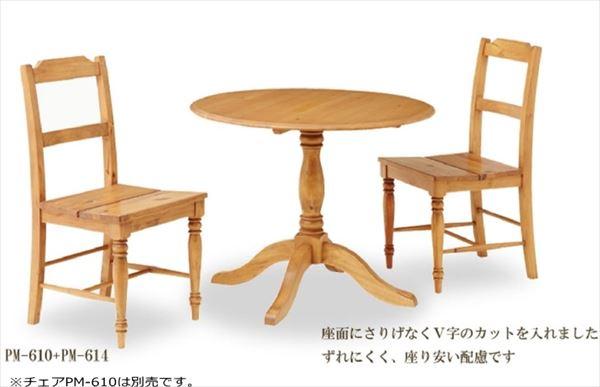 送料無料 ラウンドダイニングテーブル PM-614 Barny バーニー ダイニングテーブル ラウンドテーブル直径90cm パイン材 ブリティッシュ カントリー ダイニングテーブル 天然木パイン