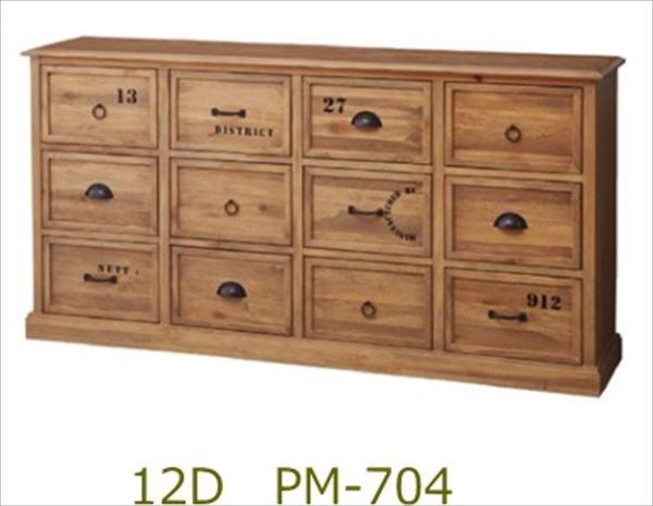 送料無料 チェスト 12D  PM-704 デザインチェスト 12引出し 12D ジャボン天然木 木製 ヴィンテージ アンティーク