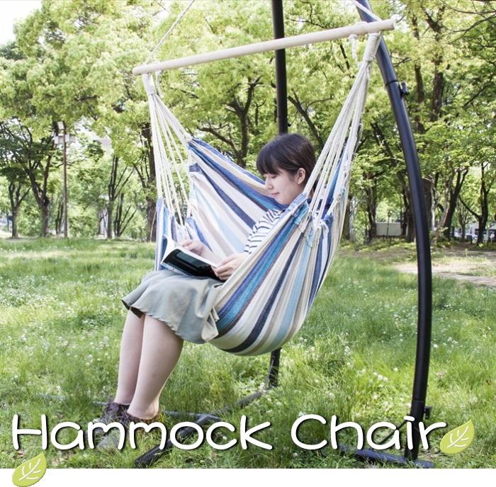 送料無料 ハンモックチェア RKC-538BL ハンモック 揺り椅子 リラックスチェア アウトドア 屋外 キャンプ プールサイド ビーチサイド ハンモック チェア テラス アウトドア