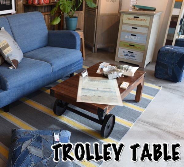 送料無料 トロリー テーブル S TTF-117 ■サイズ:W90×D50×H33cm