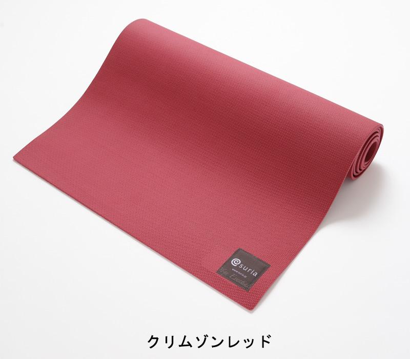 苏丽雅苏利亚瑜伽垫高清垫 + 加 4 毫米瑜伽普拉提瑜伽地毯苏丽雅地毯垫响应