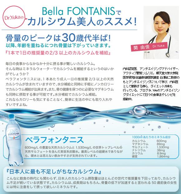 高性能水 belafontanis 750 毫升 × 15 書籍 (1 例) 飲食水硫酸 contrex 團隊 Gerolsteiner 水和軟性飲料高性能水禁食