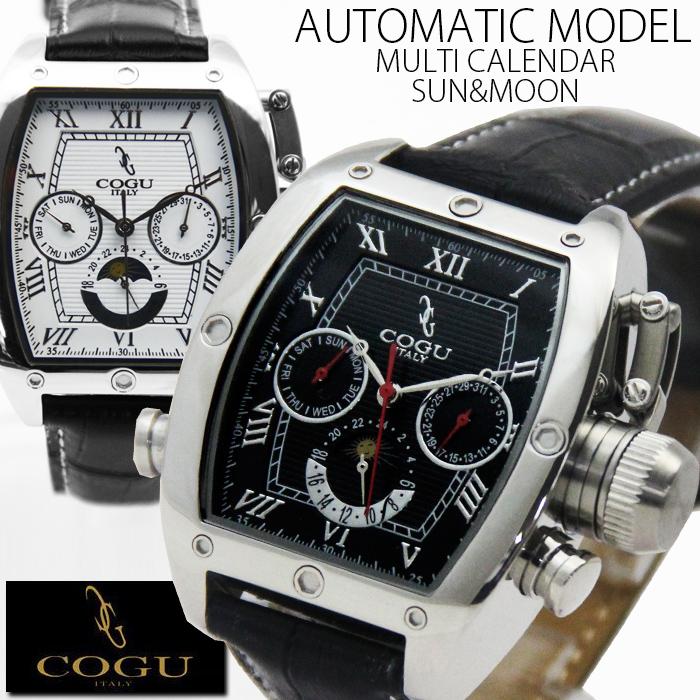 限定モデル 自動巻き腕時計 メンズ ブランド 送料無料 全2色 1年保証 正規 COGU コグ マルチカレンダー 自動巻き 腕時計 BOX 保証書付き AOR-A 0323