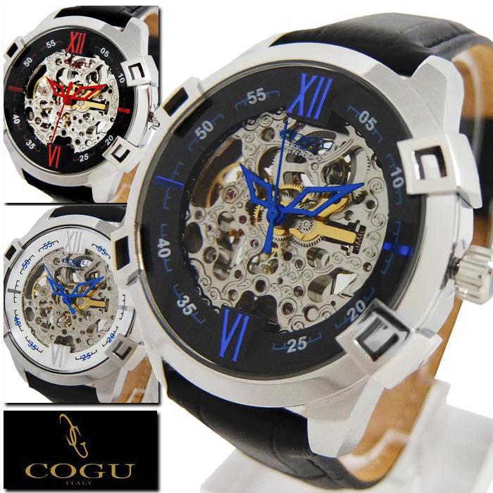 自動巻き腕時計 メンズ ブランド 送料無料 全2色 1年保証 正規 COGU コグ フルスケルトン 自動巻き 腕時計 BOX 保証書付き  AOR-A