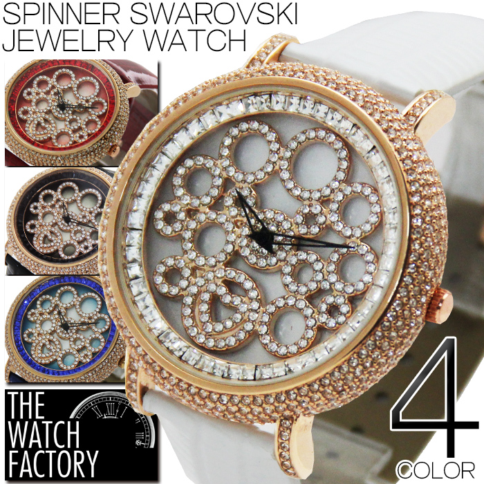 1年保証 送料無料【全4色】スワロフスキー スピナー腕時計【BOX・1年保証付き】クルクル回転 レディース腕時計 メンズ腕時計 くるくる時計 腕時計 腕時計 腕時計  AOR-A
